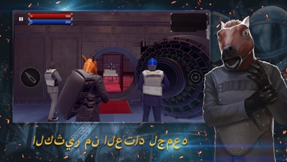 Armed Heist: لعبة تصويب TPSلقطة شاشة2