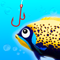 App Icon for Gone Fishing 3D App in United States IOS App Store