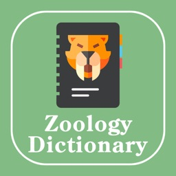 Zoology Dictionary -  Offline