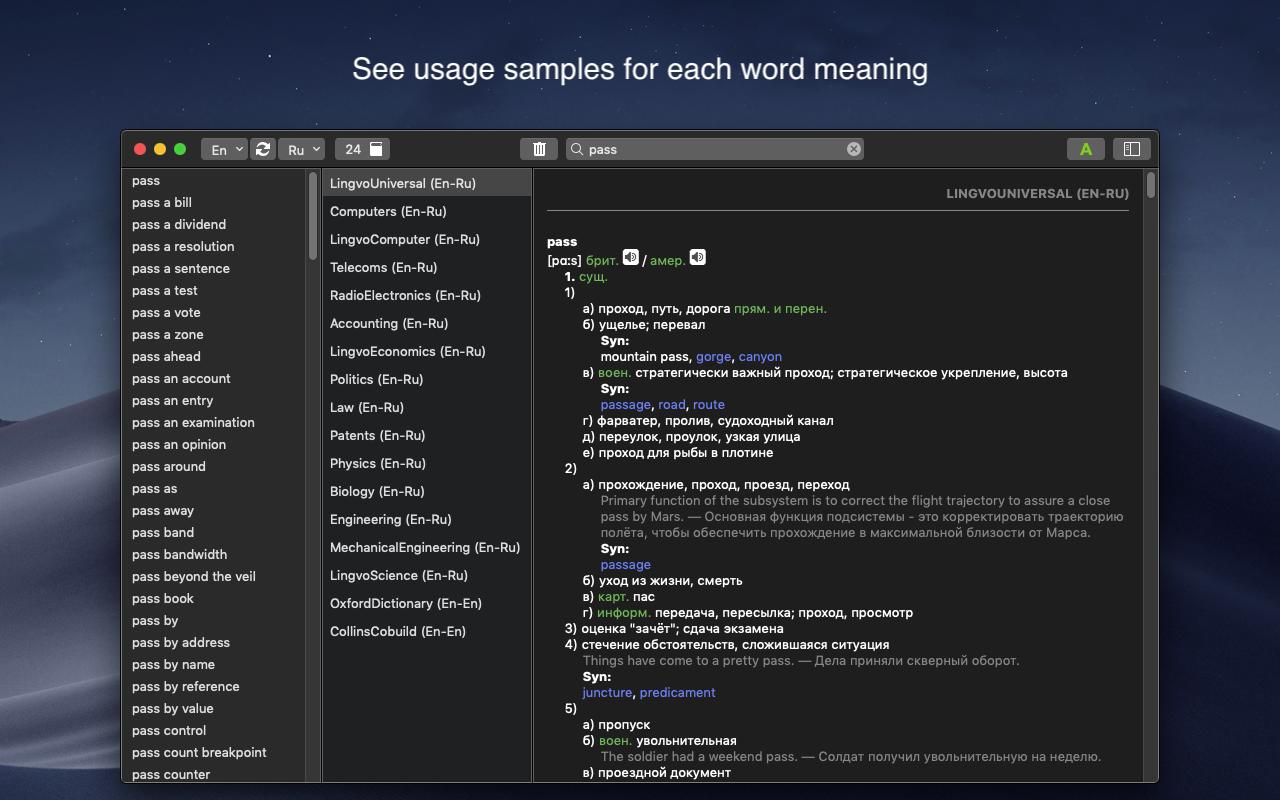 ABBYY Lingvo European 1.11.5 Mac 破解版 快速准确万能词典工具