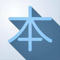 Codes for Kanji GO – Learn Japanese Hack