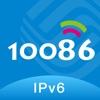 10086-中国移动出品