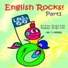 EnglishRock! - iPhoneアプリ