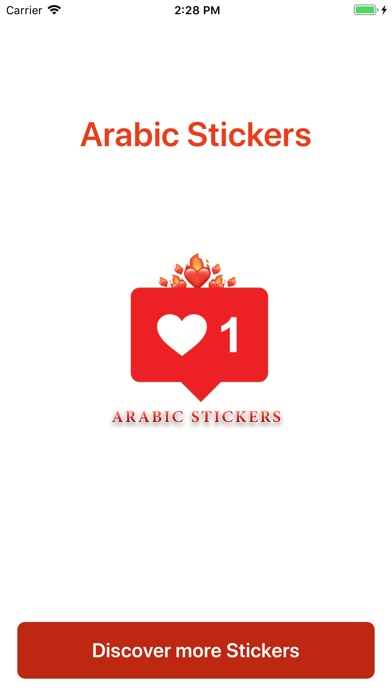 Arabic Stickers for Messages screenshot 1