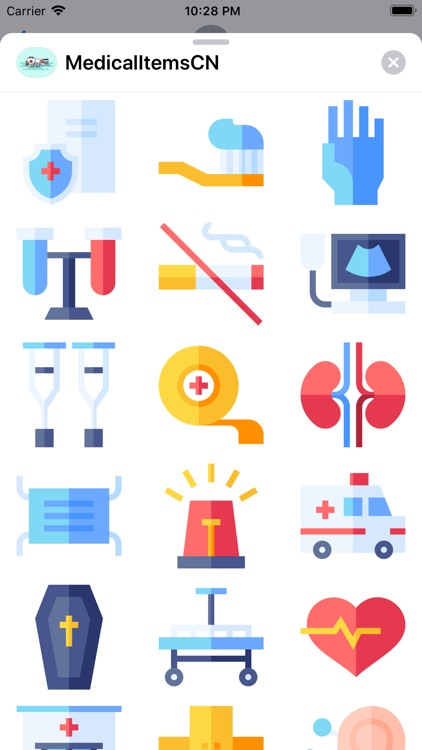 MedicalItemsCN