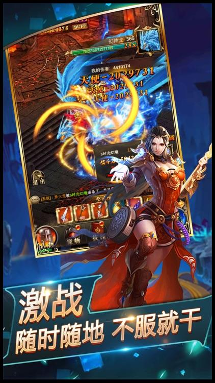 魔界死神-暗黑放置挂机RPG手游 screenshot-3