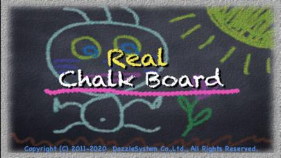 リアル黒板 for iPhone ScreenShot0