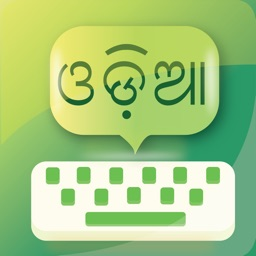 Oriya Keyboard & Translator