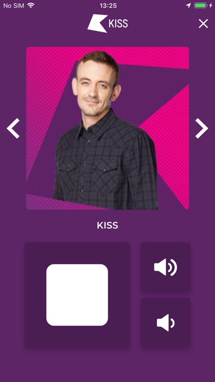 KISS KUBE screenshot-4