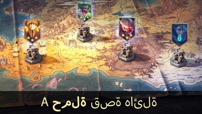 RAID: Shadow Legendsلقطة شاشة5