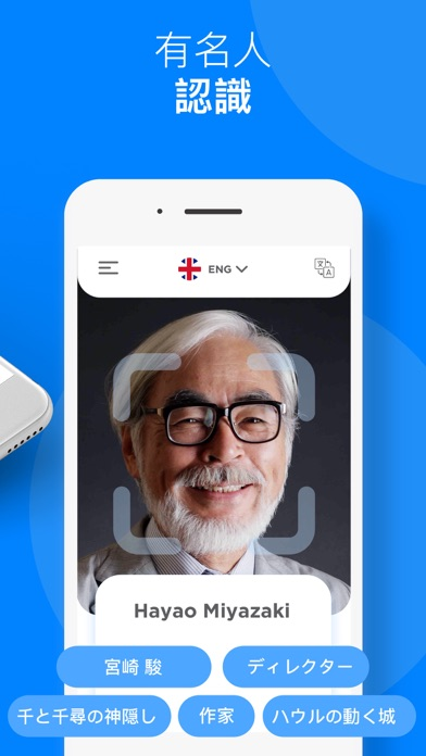 ダウンロード Smart Lens - AI Translate -PC用