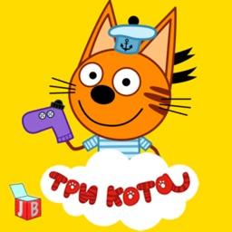 Kid-E-Cats: Fun Adventures