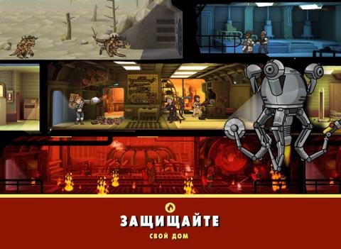 Скриншот из Fallout Shelter