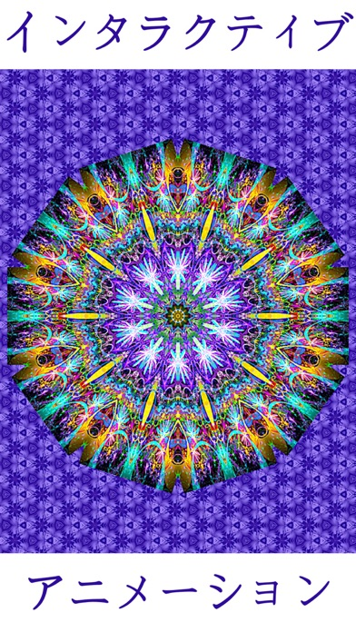 https://is5-ssl.mzstatic.com/image/thumb/Purple113/v4/1f/a7/c5/1fa7c512-20e1-e739-cb41-ef94fdb1ccdf/mzl.hvthibzb.jpg/392x696bb.jpg