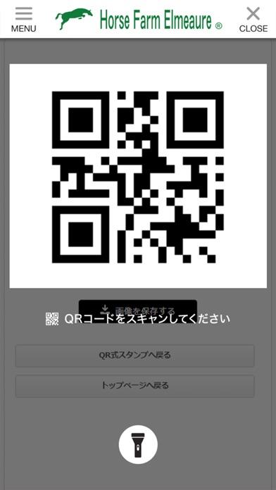 点击获取エルミオーレ 会員アプリ