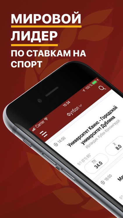 OLlMP - ставки на спорт screenshot-0