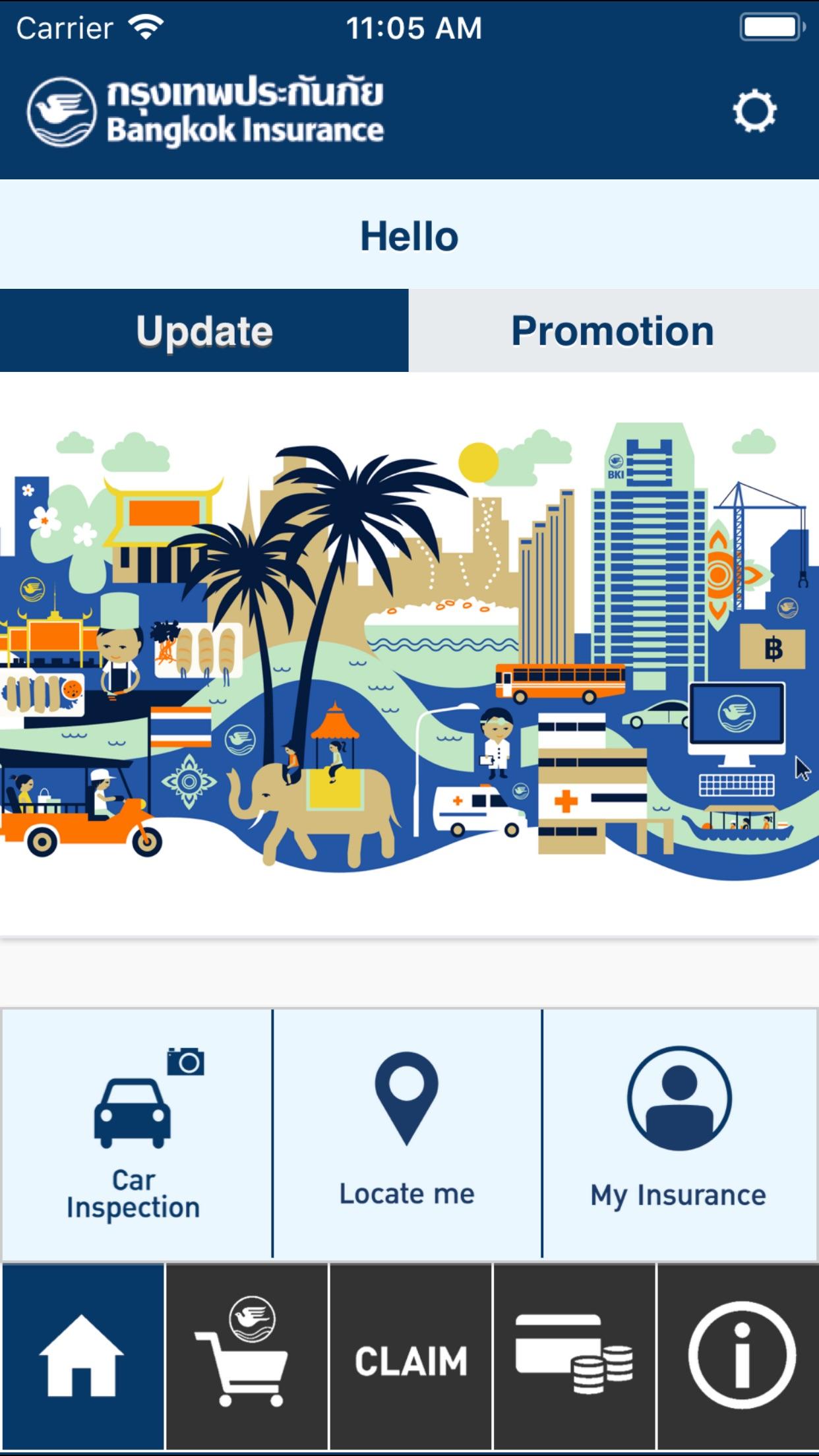 BKI iCare Screenshot