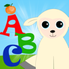 Juno Lamb Learn Letters