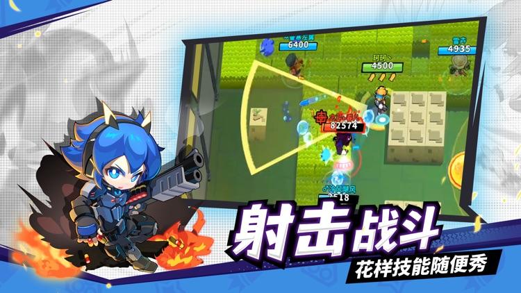 迷你先锋 screenshot-2