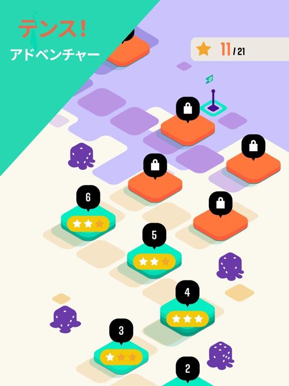 テンス!のおすすめ画像4