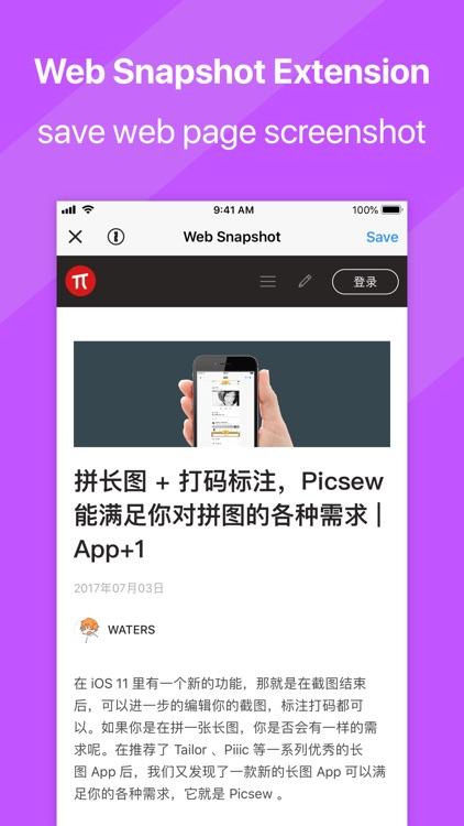 Picsew - Screenshot Stitching screenshot-3