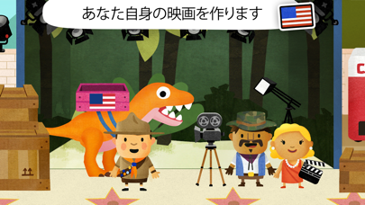 Fiete World 子供のためのロールプレイゲーム4+のおすすめ画像4