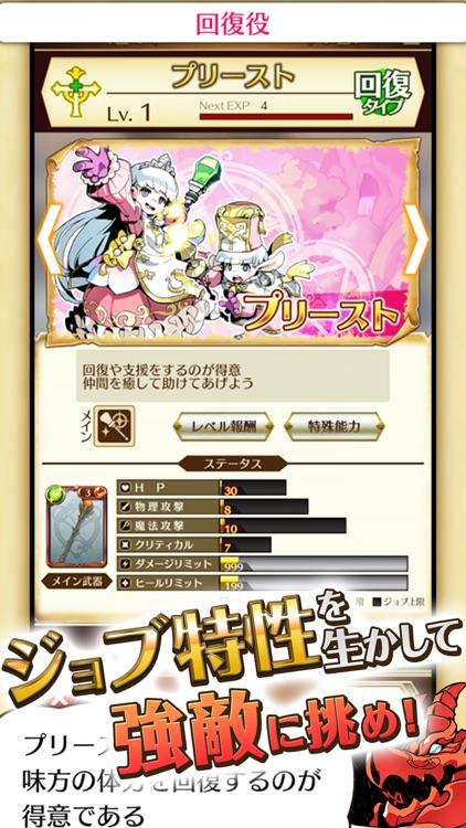 ログレス物語(ストーリーズ) screenshot-4