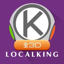 樂客導航王全3D