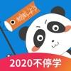 日语入门学堂-学五十音图零基础日语入门