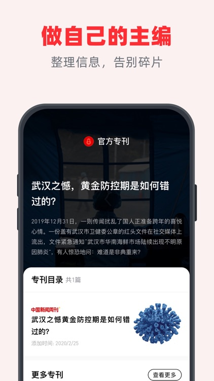 葫芦时刻 screenshot-3