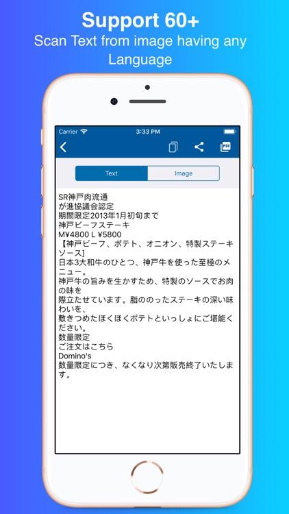 My Text Scanner : OCR Lens screenshot-3
