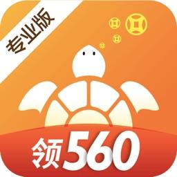 海龟易购-期货现货交易赚钱软件