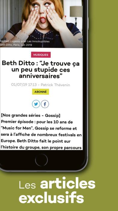 Les Inrocks - ciné,musiqueのおすすめ画像1