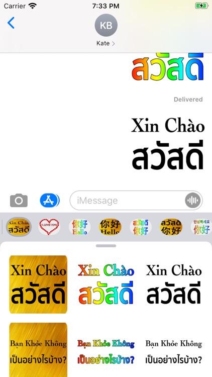 Vietnamese Thai screenshot-5