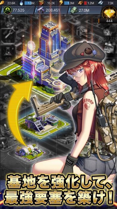 ラストエスケイプ:復讐の女神紹介画像2