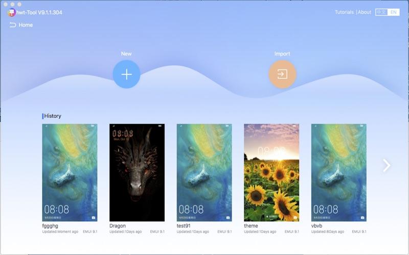 hwt-Tool Screenshot