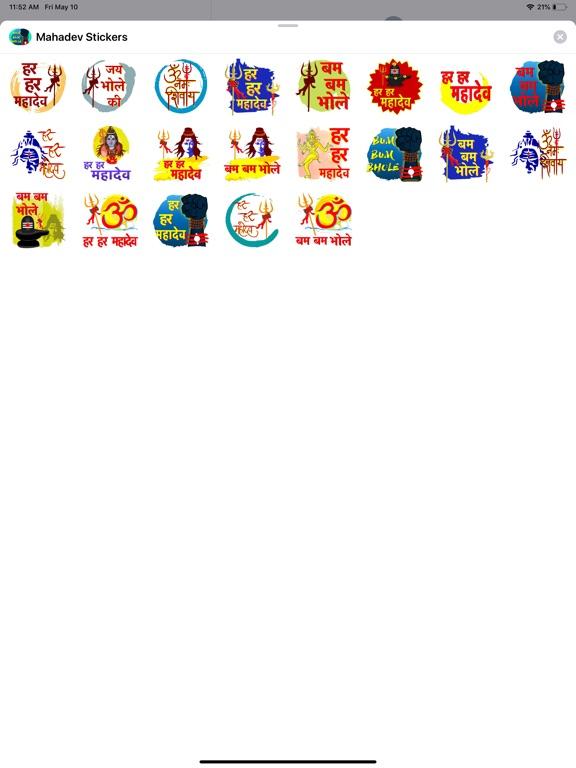 Mahadev Stickers screenshot 4