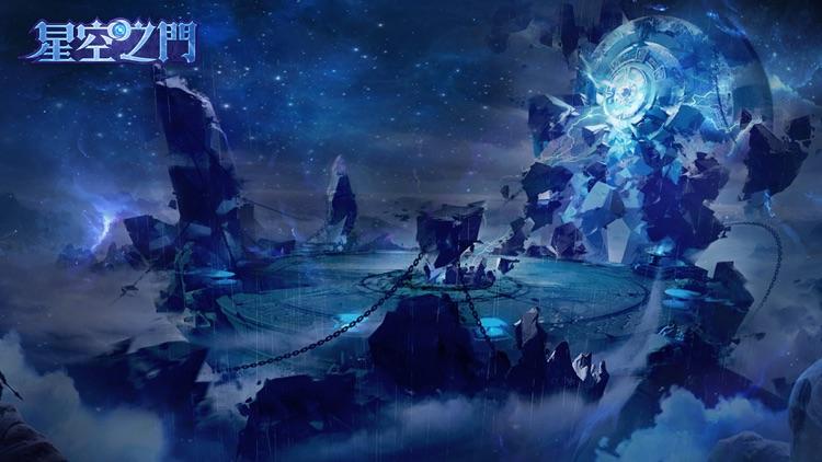 星空之门-3D魔幻冒险手游