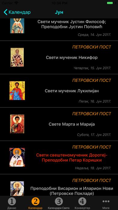 Screenshot #2 pour PravoslavacDue