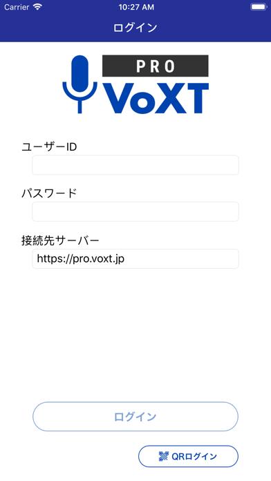 ProVoXT - 音声認識AIで文書作成の負担を軽減!のスクリーンショット1