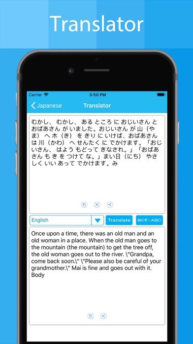 Japanese Keyboard - Translatorのおすすめ画像4