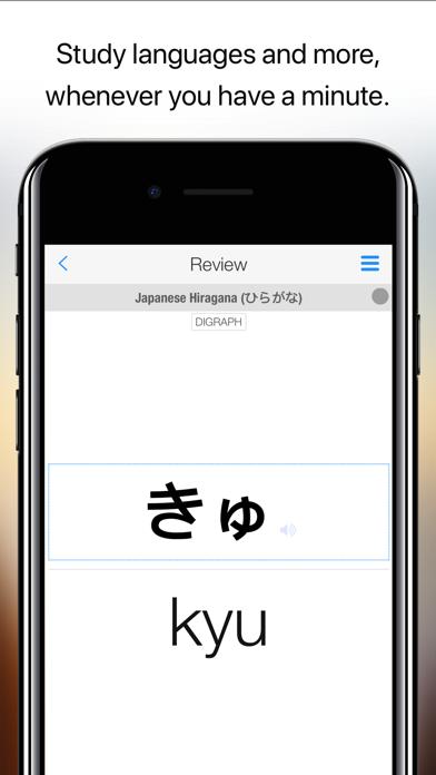 AnkiApp SpeicherkartenScreenshot von 1