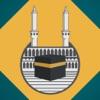 شركة سعد القرشي لحجاج الداخل