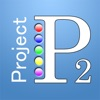 Project P2