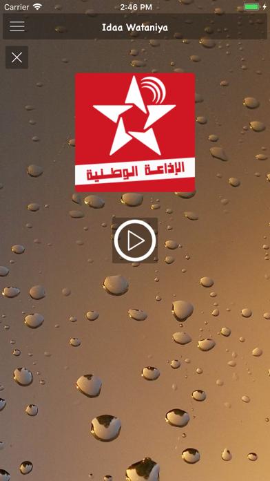 Les radios de Maroc-1