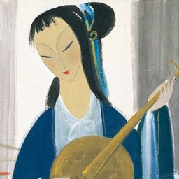 Modern Chinese Paintings