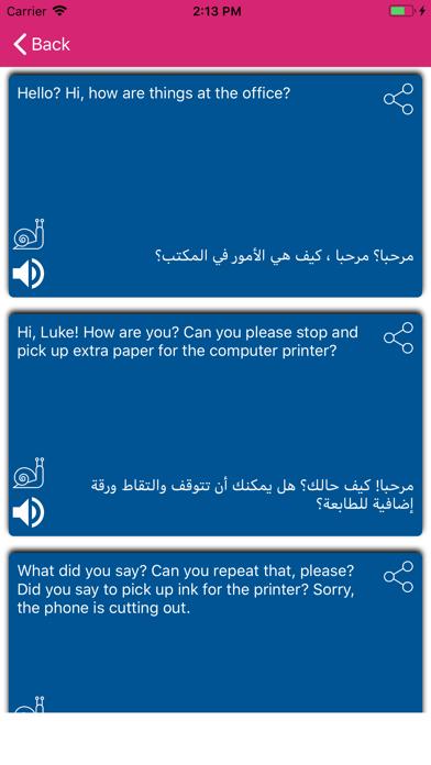 تعلم اللغة الإنجليزية بالصوت screenshot 5