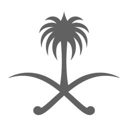 موعد رواتب السعودية