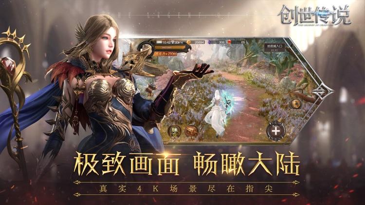暗黑不朽 - 魔域地下城奇迹魔幻游戏! screenshot-6