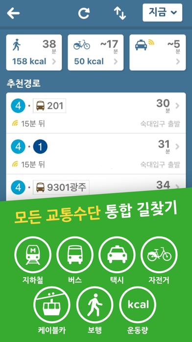 Citymapper – 서울 대중교통 for Windows